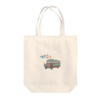奈良交通 -ボンネットバス- Tote bags