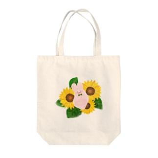 Sun Smile♪ Tote bags
