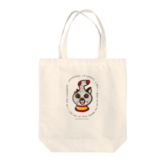 ash the fox's son Tote bags