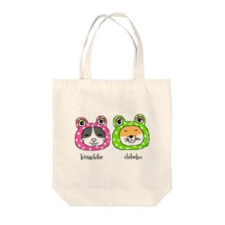 キナチベ&チベ子 Tote bags
