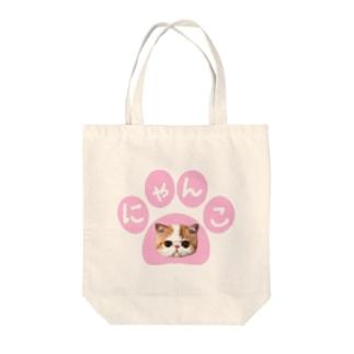 にゃんこ Tote bags