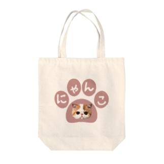 にゃんこ② Tote bags