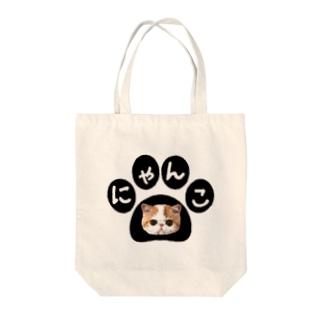 にゃんこ③ Tote bags