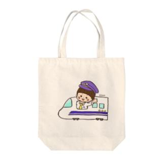 ゆうくんの乗り物シリーズ(新幹線) Tote Bag