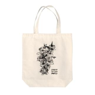 CWD Flower KILL Tote bags