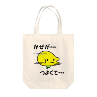 とろりん言い訳 Tote bags