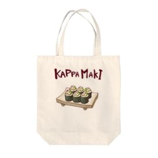 KAPPAMAKI Tote bags