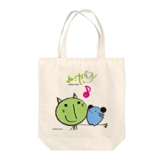 ねこやん Tote bags