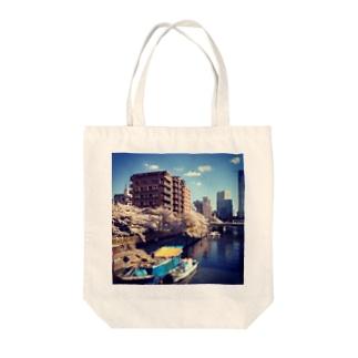 月島 Tote bags