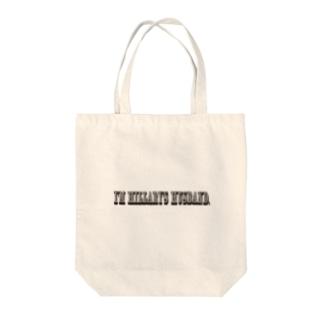 内閣総理大臣 vs 大統領 Tote bags