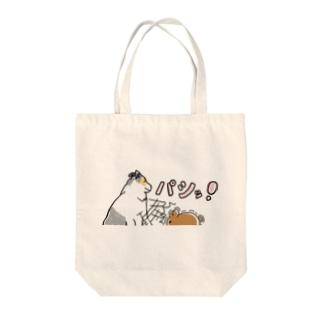 大人気⭐️パシッ柄 Tote bags