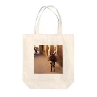 モロッコのロバ1 Tote bags