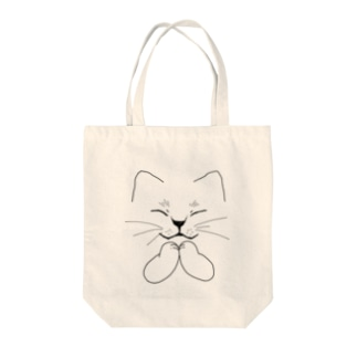 拝みネコ Tote bags