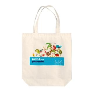 POOLYS PARADE Tote bags