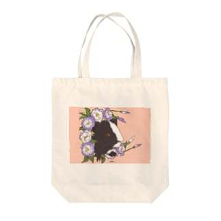 2021 July Tote bags