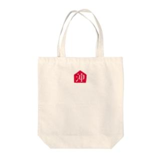 沖の家 -oki no ie- Tote bags