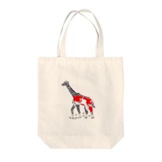 キリン世界地図 Tote bags