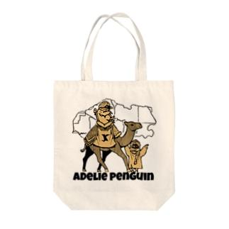 砂漠商のアデリーペンギン Tote Bag