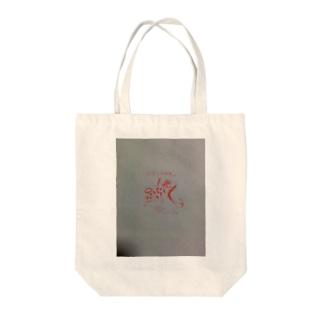 カマボコの祖先。 Tote bags