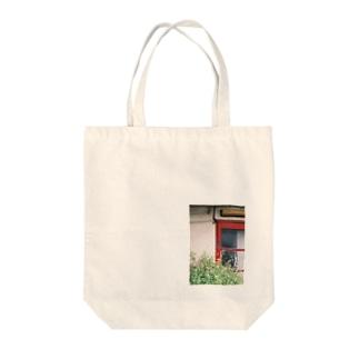 親しみ。 Tote bags