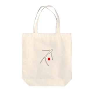 にっぽん Tote bags
