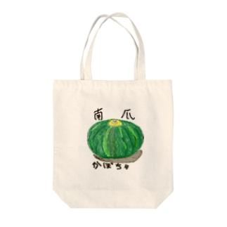 かぼちゃ? Tote bags