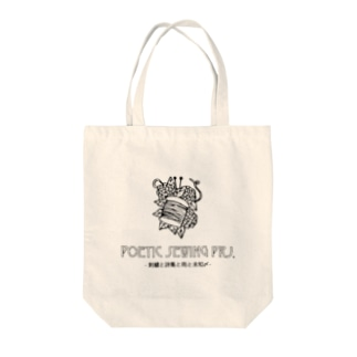PSP Tote bags