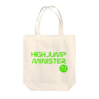 HIGH JUMP MINISTER 73 Tote bags