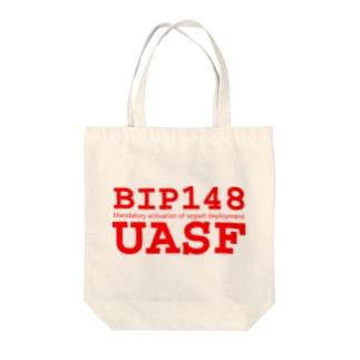 BIP148 Tote bags
