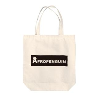 アフロペンギン トートバッグ