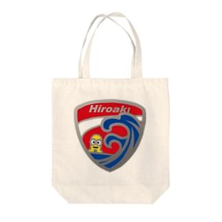 パ紋No.2994 Hiroaki Tote bags