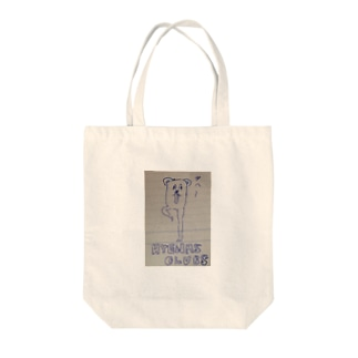 ハイエナズクラブ公式マスコット(仮) Tote bags