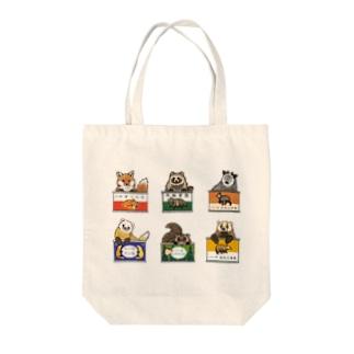 野生動物缶 6点セット Tote bags