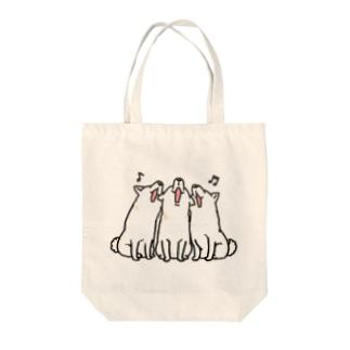 歌う三柴(白) Tote bags