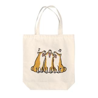 歌う三柴(赤) Tote bags