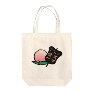 天下桃一 Tote bags