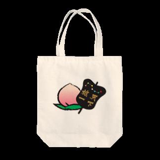 宍戸果樹園@福島の天下桃一 Tote bags
