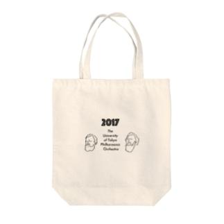2017ver Tote bags