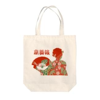 京都の舞妓さん Tote bags