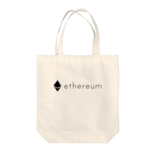 ethereum イーサリアム 黒字 横 各色 トートバッグ