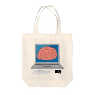 電脳ヒモムシバッグ(検索窓付) Tote bags