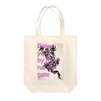 Enter ye in by the narrow gate: Tote bags