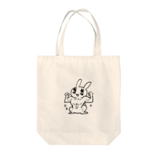 マッチョうさぎちゃん Tote Bag