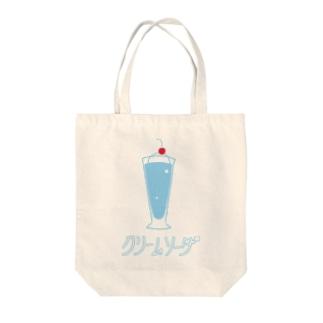 クリームソーダの夏 Tote bags