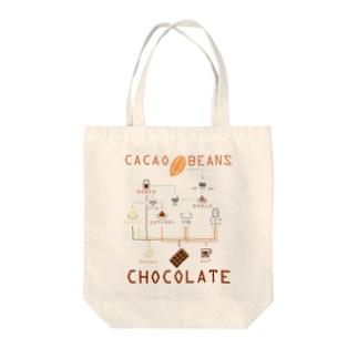 チョコっとカカオの豆知識 Tote Bag