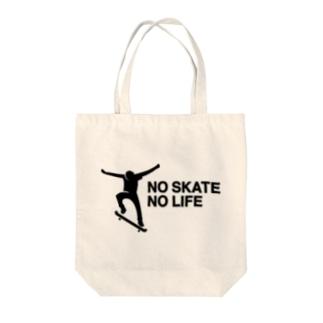 NO SKATE NO LIFE 黒ロゴ Tote bags