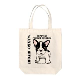 わんこ日和 フレンチブルドッグの仔犬 Tote bags