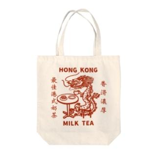 小野寺 光子 (Mitsuko Onodera)のHong Kong STYLE MILK TEA 港式奶茶シリーズ Tote Bag