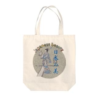 日本の美_三味線 Tote bags