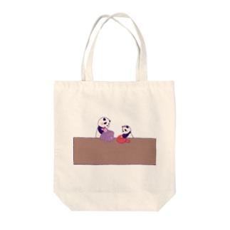 おでかけ準備 Tote Bag